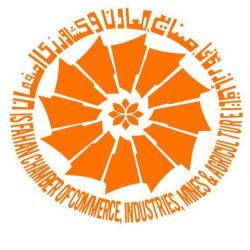شورای عالی جوانان اتاق بازرگانی صنایع معادن و کشاورزی اصفهان