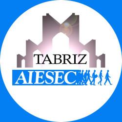 Aiesec in Tabriz