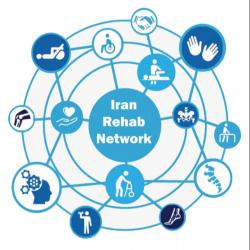 شبکه توانبخشی ایران