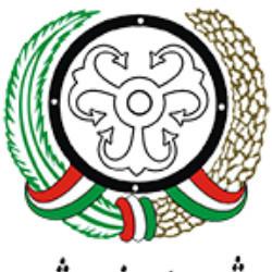 شهرداری شهر بوشهر