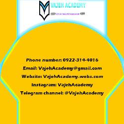 Vajeh Academy
