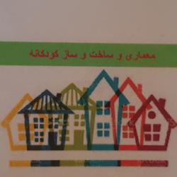reyhaneh ekrami