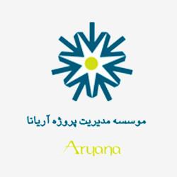 موسسه مدیریت پروژه  اریانا