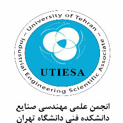 انجمن علمي مهندسي صنايع دانشکده فني دانشگاه تهران