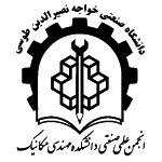 انجمن علمی صنعتی دانشکده مهندسی مکانیک