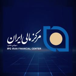 مرکز مالی ایران نمایندگی خراسان رضوی