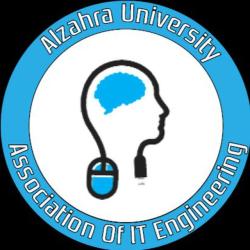 انجمن علمی دانشجویی مهندسی کامپیوتر گرایش فناوری اطلاعات  دانشگاه الزهرا