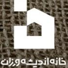 خانه اندیشه ورزان ایران
