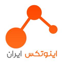 شرکت اینوتکس ایران