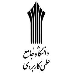 دانشگاه جامع علمی - کاربردی استان آذربایجان غربی