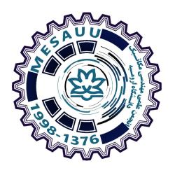 انجمن علمی مهندسی مکانیک دانشگاه ارومیه