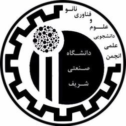 انجمن علمی نانو دانشگاه شریف