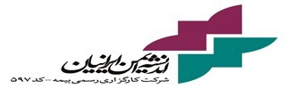 شرکت اندیشه ایمن ایرانیان