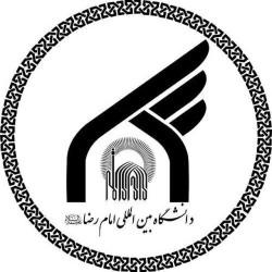 مرکز آموزش آزاد دانشگاه امام رضا(ع)