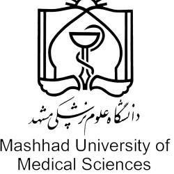 دپارتمان علوم اعصاب دانشگاه علوم پزشکی مشهد
