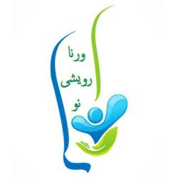 انجمن مردم نهاد جوانان کارآفرین ورنا