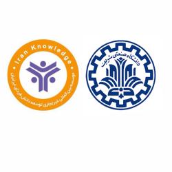 موسسه بین المللی توسعه دانش فردای ایرانیان با همکاری دانشگاه صنعتی شریف
