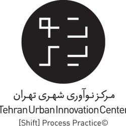 مرکزی نوآوریهای شهری تهران و موسسه بینالمللی توسعه دانش فردای ایرانیان