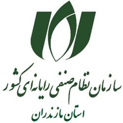 نظام صنفی رایانه استان مازندران