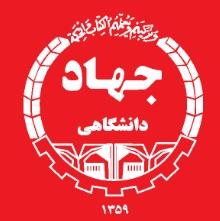مرکز ملی ذخایر ژنتیکی و زیستی ایران