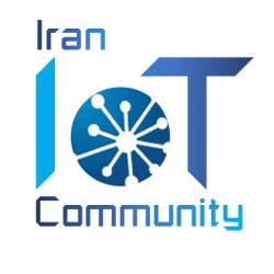 جامعه اینترنت اشیا ایران - Iran IoT community