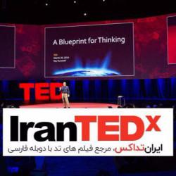 ایران تداکس