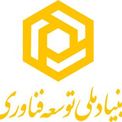 بنیاد ملی توسعه فناوری