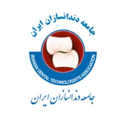 جامعه دندانسازان ایران