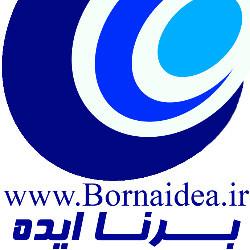 فرهنگسرای فناوری و رسانه شهرداری مشهد با همکاری شرکت برنا ایده