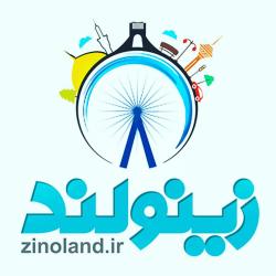 زینولند