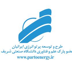 پرتو انرژی