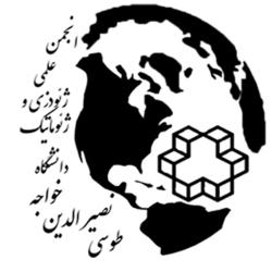 انجمن علمی نقشه برداری دانشگاه خواجه نصیر