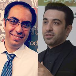 علی کشاورز و عماد گوگانی