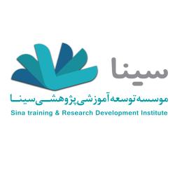 مرکز آموزشهای تخصصی دانشگاه سینا