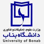 دانشگاه بناب