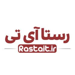 حامد خالقی اصفهانی