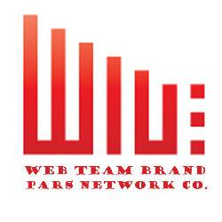 شرکت پاندا شبکه پارس (وب تیم)