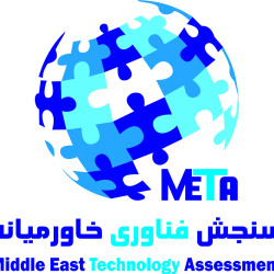 سنجش فناوری خاورمیانه