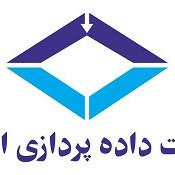 شرکت کاربردی داده پردازی ایران