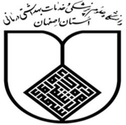 معاونت تحقیقات و فناوری دانشگاه علوم پزشکی اصفهان