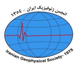 انجمن ژئوفیزیک ایران