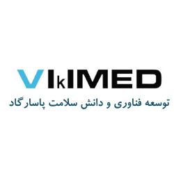 توسعه فناوری و دانش سلامت پاسارگاد(ویکی مد)