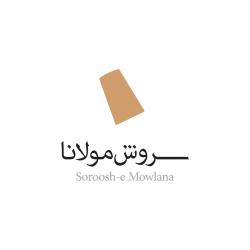 مؤسسه فرهنگی هنری سروش مولانا