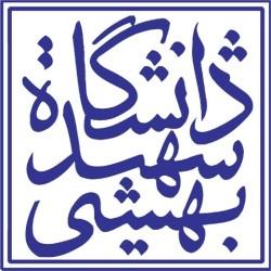 مرکز رشد نوآوری و کارافرینی دانشگاه شهید بهشتی