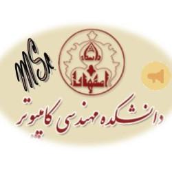 گروه معماری کامپیوتر دانشگاه اصفهان