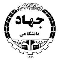 معاونت آموزشی جهاد دانشگاهی دانشگاه تهران