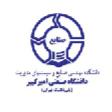 مرکز نوآوری تخصصی مهندسی صنایع دانشگاه امیرکبیر