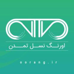 اورنگ نسل تمدن - دانشگاه تهران